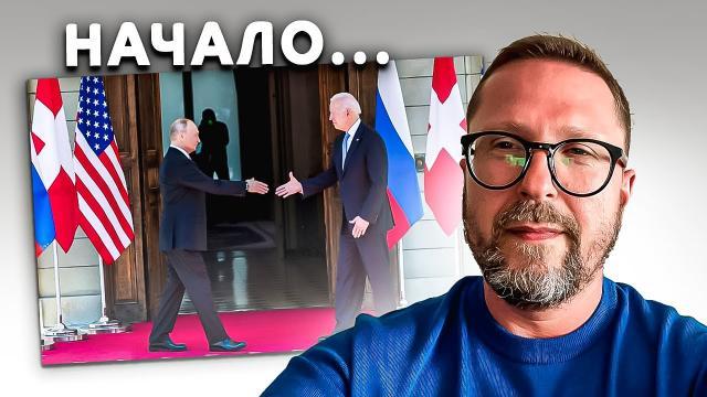Анатолий Шарий 16.06.2021. Первая фраза Байдена