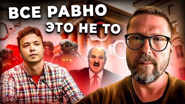 Анатолий Шарий 16.06.2021. По Протасевичу все ясно