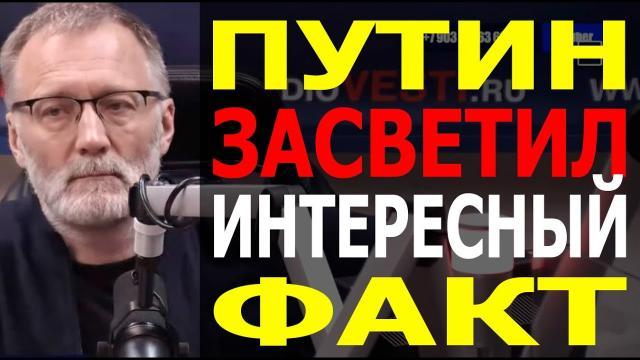 Железная логика с Сергеем Михеевым 10.06.2021. Нам вешают лапшу на уши! Путин засветил любопытный факт... Байден пусть теперь летит и думает