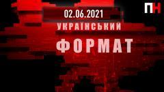 "Ток-шоу ""Украинский формат"""