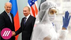 Новые санкции США против России. Отстранение от работы за отказ от вакцинации? Выборы в Армении