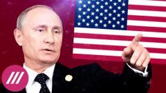 Дождь. «Путин пошел очень далеко ради встречи»: Глеб Павловский об игре, которая ждет Байдена в Женеве от 15.06.2021