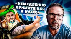 Анатолий Шарий. Зеленский, победив Германию, атакует США от 07.06.2021