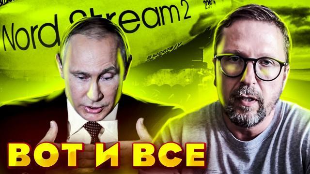 Анатолий Шарий 05.06.2021. Путин поунижал Зе