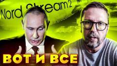 Анатолий Шарий. Путин поунижал Зе от 05.06.2021