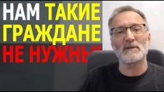 Сергей Михеев. Какие граждане нужны? Раздражает, что Россия слишком русская? Нельзя допустить беспредела диаспор