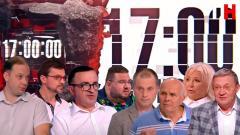 """Первый Независимый. Ток-шоу """"17"""". Газовые отношения. Чаус в Украине? Вопрос мира от 31.07.2021"""