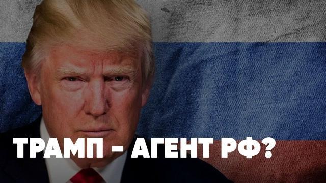 Соловьёв LIVE 15.07.2021. Трамп - ставленник русских спецслужб? США ударят ракетами по Кубе. Парфёнов против Киселева