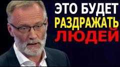 Сергей Михеев. Красные линии уже не имеют никакого смысла. Это поражение украинского языка