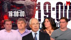 """Первый Независимый. Ток-шоу """"19"""" от 31.07.2021"""