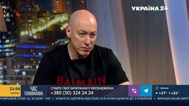 Дмитрий Гордон 14.07.2021. Крах медицины в Украине. За что турки боготворят Эрдогана. Авиакатастрофа в России