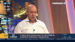 О нападении Путина на Киев, вызове для России в лице талибов и о конце света