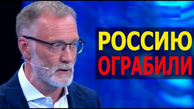 Видео 19.07.2021. Сергей Михеев. Статья Путина - это предостережение Украине