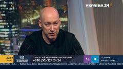 Дмитрий Гордон. О стратегии Зеленского, главном достижении Украины, смысле жизни и современной молодежи от 19.07.2021