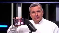 «Радостно отрабатывают заказ»: Соловьев – о всеобщей истерии после статьи Путина о народном единстве