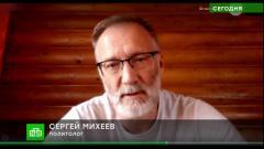 Сергей Михеев. Украина спровоцировала инцидент. Коллективный запад на стороне Украины