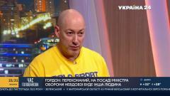 Об интервью с Гиркиным в суде по MH-17, суде с Порошенко и легализации каннабиса