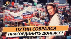 К чему Россию и Украину готовит статья Путина