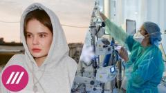 Участница Pussy Riot уехала из России. Почему отменили QR-коды. Рост заболеваемости коронавирусом