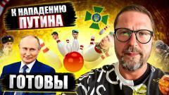 Анатолий Шарий. Будем гнать до Урала, если что от 19.07.2021