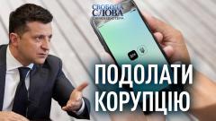 Свобода слова Савика Шустера. Зеленский vs коррупция: важнее за год от 30.07.2021