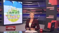 В центре событий. Дело полковника Сафонова; Проклятье олимпиады в Токио от 23.07.2021