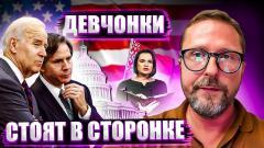 Анатолий Шарий. Тихановская успешно посетила Штаты от 20.07.2021