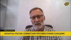 Сергей Михеев. Белоруссия преодолеет санкции вместе с Россией