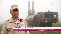 Специальный репортаж «Событий». Крым. Секретное оружие от 05.07.2021