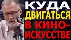 Сергей Михеев. Вампиры для банкиров. Русский характер через асфальт и тернии