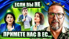 Анатолий Шарий. Зеленский вновь грозит Евросоюзу от 20.07.2021