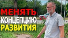 Сергей Михеев. Менять концепцию развития. Главная проблема в структуре экономики