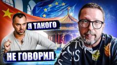 Анатолий Шарий. Мы уже не разворачиваемся к Китаю от 19.07.2021