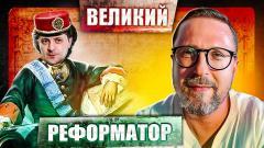 Анатолий Шарий. Великий Реформатор, в НАТО и ЕС вступающий от 08.07.2021
