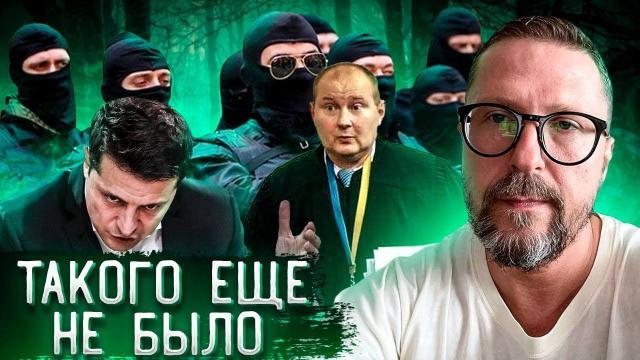 Анатолий Шарий 31.07.2021. СБУ опять украла человека. Мир шокирован