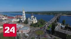 Сенат. Льготная ипотека, цифровая безопасность, подготовка к Евразийскому женскому форуму 09.07.2021