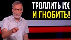Сергей Михеев. Это они должны перед нами на колени встать и целовать портреты наших вождей