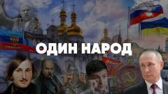 Срочно! Жёсткая статья Путина об Украине. Зеленский умоляет Меркель