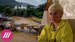 Дождь. Пропал сын дагестанки Церетиловой. Германия: больше 130 жертв потопа. Регистрация самокатов в ГИБДД от 17.07.2021