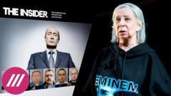 Дождь. The Insider - о статусе иноагента. Ахеджакова - о скандале «Современника». Ковид ухудшает интеллект от 25.07.2021
