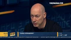 Почему фамилии российских агентов в украинской власти не называют