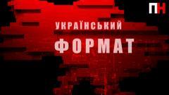 "Перший Незалежний. Ток-шоу ""Украинский формат"" от 21.07.2021"