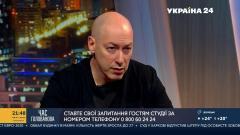 О ворье в «Укрзализныце» и отстранении Мамедова от руководства «департаментом войны»