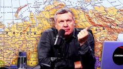 Соловьёв LIVE. «Мы больше не будем отступать!» Россия НАКОНЕЦ сделает то, в чём её ОБВИНЯЛ Запад от 24.07.2021