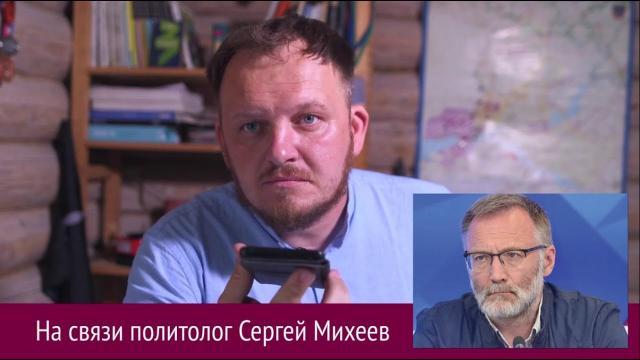 Видео 21.07.2021. Сергей Михеев. О дефиците вакцины на Дону