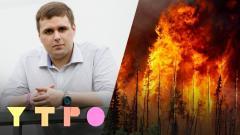 Санитарное дело. Пожары в Карелии и Якутии. Секретная тюрьма в Ленобласти