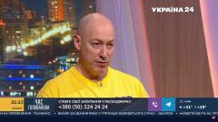 Дмитрий Гордон. Об отставке Авакова от 13.07.2021