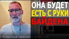 Сергей Михеев. Американцы помогут Польше забрать половину Белоруссии