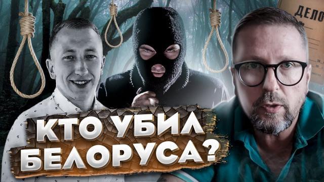Анатолий Шарий 04.08.2021. Кто убрал Шишова и почему сейчас