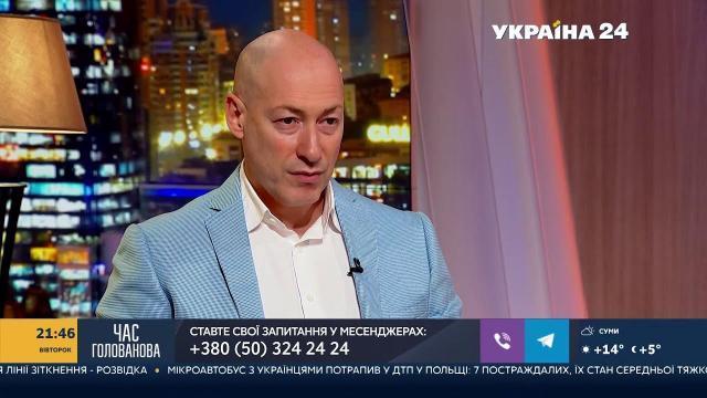 Дмитрий Гордон 23.09.2021. Почему министры и депутаты должны получать большие зарплаты
